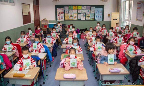 拾起卖垃圾分类课堂走进校园 宣传《天津市生活垃圾管理条例》