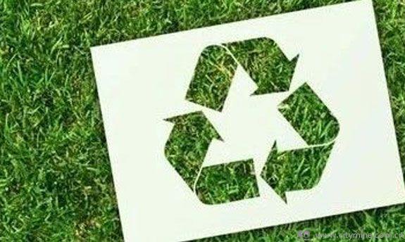 一图读懂《关于进一步推进生活垃圾分类工作的若干意见》