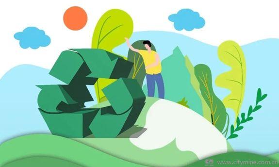 一图读懂 | 北京可回收物有了目录清单:一次性纸杯算其他垃圾