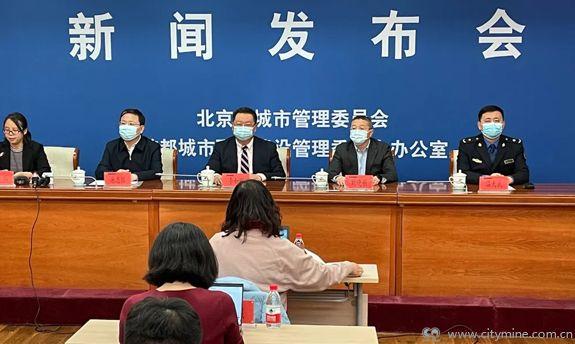 明确了!北京市可回收物目录清单出台