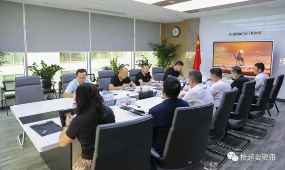嘉峪关市委常委、副市长徐金丽带队莅临拾起卖对接洽谈