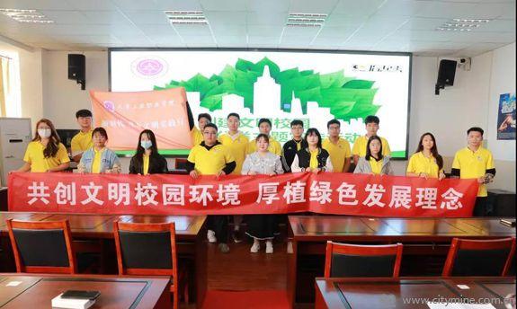 垃圾分类   拾起卖公益课堂受邀走进天津工业职业学院